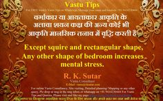 A useful Vastu Tip for you...
