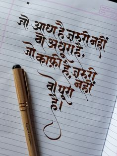 You are in the right place about Poetry for him Here we offer you the most beautiful pictures about the Poetry friendship you are looking for. When you examine the part of the picture you can get the massage we want to deliver. Yo can see tha Old Poetry, Poetry Hindi, Poetry Quotes, Shyari Hindi, Bloom Quotes, Life Quotes, Poetry Friendship, Positive Quotes Tumblr, Poetry Tattoo