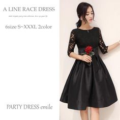Dresses For The Races, Party Items, Hair Beauty, Elegant, Womens Fashion, Casual, Outfits, Collection, Vestidos