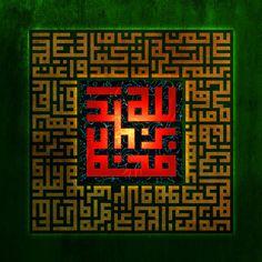 MOHAMMED (P.B.U.H.) is Massenger of Allah by ~Hosnij on deviantART
