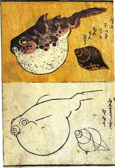 from a 19th century Japanese drawing book