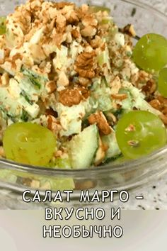 Snacks, Potato Salad, Salads, Easy Meals, Food And Drink, Low Carb, Yummy Food, Healthy Recipes, Cooking