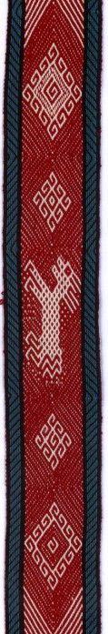 tablet weaving, Brettchenweben, Mysterious Animal