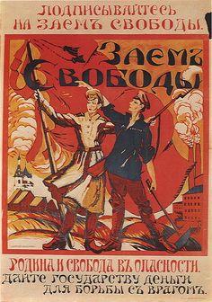 File:Russian poster WWI 086.jpg