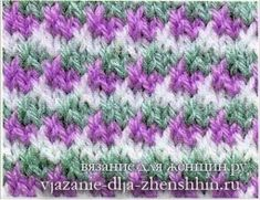 двухцветные узоры спицами Knitting Stitches, Knitting Patterns, Diy Knitting Projects, Tutorial, Lana, Stitch Patterns, Knit Crochet, Diy Crafts, Blanket