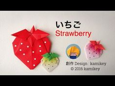 折り紙*いちご Origami Strawberry - YouTube