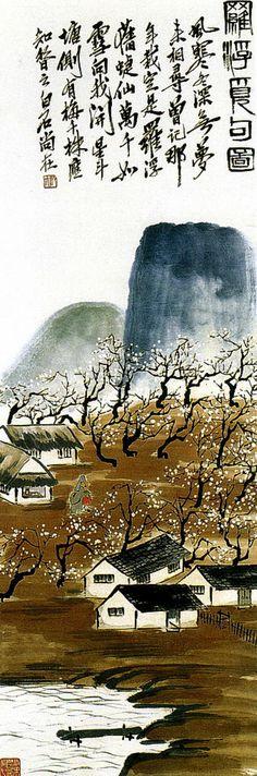 齊白石 - 羅浮覓句圖                         Qi Baishi (1864 –1957) was an influential Chinese painter.