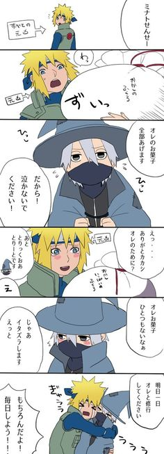 I don't really understand but...kakashi gave his trick or treat candies to minato as sign of gratitude?