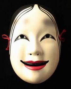 能面 Japanese mask Building An Outside Deck One of the most beautiful additions to any home is a deck. Kitsune Maske, Japanese Noh Mask, Japanese Mask Meaning, Noh Theatre, Theater Masks, Samurai, Ceramic Mask, Japan Painting, Natsume Yuujinchou