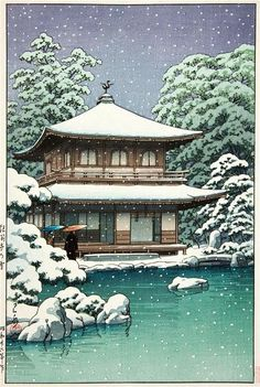 銀閣寺の雪 [Ginkakuji Temple in Snow] - 川瀬巴水 [Kawase Hasui] (1951)