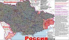 2015.08.27-28 Военно-гуманитарная карта Новороссии и Малороссии. Карта по состоянию на вечер 28 августа 2015 года.