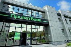 Менеджеры ПриватБанка бежали из Украины