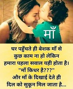 mother is important every parsion. Love Parents Quotes, Mom And Dad Quotes, Happy Father Day Quotes, Daughter Quotes, Very Inspirational Quotes, Motivational Picture Quotes, Remember Quotes, Life Quotes Pictures, Friendship Day Quotes