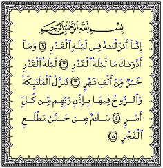 Surah 97:Night of Power (Laylatul Qadr)