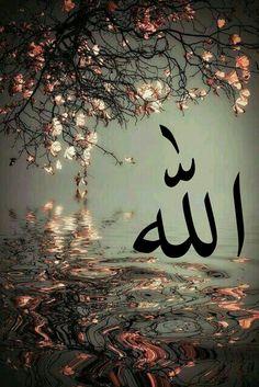 Beautiful Names Of Allah, Quran Quotes Love, Beautiful Islamic Quotes, Quran Wallpaper, Islamic Quotes Wallpaper, Islamic Images, Islamic Pictures, Islamic Art Pattern, Love In Islam