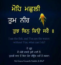 ਵਾਹਿਗੁਰੂ ਜੀ Sikh Quotes, Gurbani Quotes, Indian Quotes, Holy Quotes, Punjabi Quotes, Guru Granth Sahib Quotes, Sri Guru Granth Sahib, Learn To Fight Alone, Religious Photos