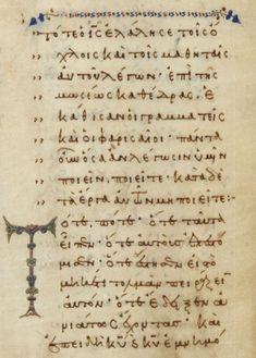 Detail of Add MS 24371, f 15v, beginning of John Chrysostom's 72nd Homily on the Gospel of Matthew - See more at: http://britishlibrary.typepad.co.uk/digitisedmanuscripts/2014/10/another-greek-update-forty-six-more-manuscripts-online.html#sthash.kZCsOZmu.dpuf