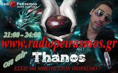 Radio Peirasmos: Όλα στον αέρα απόψε με τον Θάνο Αγγέλου ακριβώς στ...