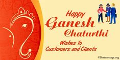 Happy Ganesh Chaturthi Wishes, Ganesh Chaturthi Messages for Customers and Clients #GaneshChaturthiMessages #GaneshChaturthiWishes Ganesh Chaturthi Messages, Happy Ganesh Chaturthi Wishes, Ganpati Visarjan, Wishes Messages, Ganesha, Captions, Instagram, Ganesh