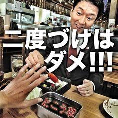 2015 柳本あきら 大阪ダブル選挙