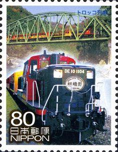 Timbres locomotives - JP195.08 Japon 1er Septembre 2008