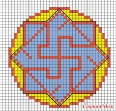 Схемы вышивки и описания славянских оберегов. Часть 1 / Мастер-класс