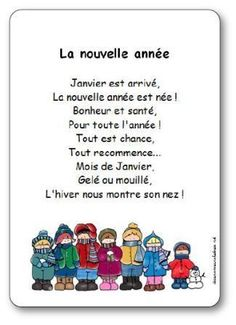 Nursery rhyme words New year: January has arrived, The new year . - ecole - Welcome Home French Teaching Resources, Teaching French, French Poems, Happy New Year Message, New Years Activities, French Education, Core French, French Classroom, French Teacher