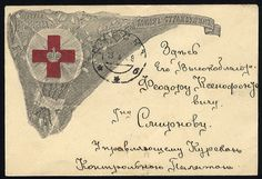 "1906 decorative illustrated charity envelope issued to benefit the ""Marrinskaya Red Cross Society of Kiev,"" franked with single 1k orange, used locally in Kursk    Dealer  Cherrystone Auction    Auction  Estimate price:  450.00 US$"