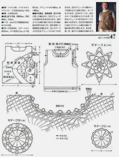 Tunic with diagrams