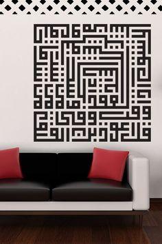 Surah Al-Falaq (The Daybreak) the chapter of Koran in kufi square arabic calligraphy Arabic Calligraphy Art, Arabic Art, Caligraphy, Arabesque, Allah, Arabic Design, Islamic Wall Art, Islamic Patterns, Wall Art Designs
