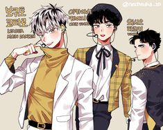 Haikyuu boys as idols kyyaaaaaa >_< 😍🤤🌠 - - - - - - - - - - - - - - - - - - ©️ To @ - Bokuto X Akaashi, Daisuga, Bokuaka, Iwaoi, Kagehina, Haikyuu Meme, Haikyuu Fanart, Ushijima Wakatoshi, Volleyball Anime