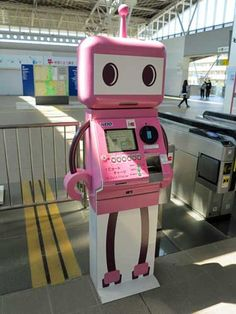 Keio Line, Tokyo, Japan.