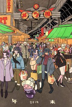 Read Kimetsu No Yaiba / Demon slayer full Manga chapters in English online! Manga Anime, Anime Demon, Anime Art, Demon Slayer, Slayer Anime, Anime Comics, Aesthetic Anime, Doujinshi, Kawaii Anime