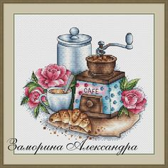 "Cross stitch design ""Coffee grinder with roses"" Designer – Zamorina Alexandra Artist – Olga Bobko The size of the embroidery: crosses (for canvas aida 14 is cm) Number of colors: Learn Embroidery, Hand Embroidery Stitches, Crewel Embroidery, Embroidery Techniques, Cross Stitch Embroidery, Embroidery Patterns, Flower Embroidery, Cute Cross Stitch, Cross Stitch Rose"