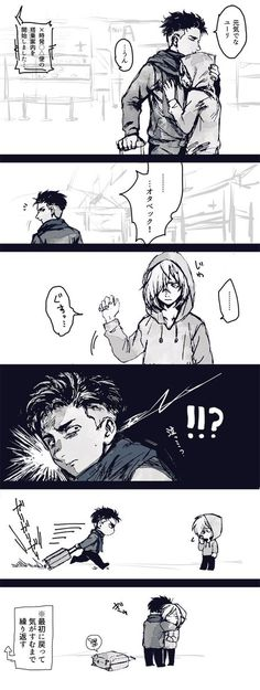"""Looks like he doesn't want to leave his """"friend"""" behind.  埋め込み画像"""