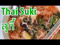 Thai Suki - Healthy Thai Food (สุกี้น้ำ / สุกี้แห้ง)
