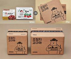 K-CROWD와 농사펀드가 함께하는 '가업을 잇는 청년 농부' 브랜드 디자인 지원 사업* 브랜드 디자인... Packaging World, Cookie Packaging, Tea Packaging, Beverage Packaging, Brand Packaging, Packaging Design, Menu Design, Logo Design, Brand Design