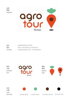 Agro tour logo on behance turismo logo, brand style guide, agriculture logo, travel Brand Identity Design, Graphic Design Branding, Corporate Design, Logo Branding, Corporate Identity, Brochure Design, Visual Identity, Game Design, Web Design