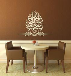 Stickers en calligraphie arabe sur le site http://www.decoration-tendances.fr