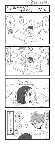 Oikawa and Tobio // Haikyuu!