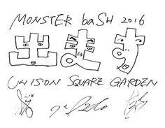 ARTIST COMMENT Ⅰ MONSTER baSH 2016