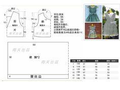 [Reservado] vestidos de costura de encaje - dibujos y proceso de producción de gran carrera