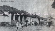 Old Thane Station