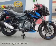 Bajaj Pulsar 150 2019 Edition still not available in Bangladesh, Check it out new pulsar 2019 model price, details specifications, availability and changes. Download Wallpaper Hd, Hd Phone Wallpapers, Live Wallpaper Iphone, Hd Backgrounds, Live Wallpapers, Photo Background Images Hd, Editing Background, R15 Yamaha, Bajaj Auto