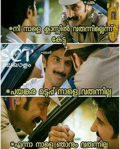 Sarcastic Quotes, Qoutes, Funny Quotes, School Life Quotes, Funny Troll, Malayalam Quotes, Hand Hygiene, Reality Quotes, Funny Facts