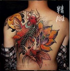 01edb4d3795c2ccb7aff66beeb6ad098--koi-fish-tattoo-tattoo-art.jpg (720×729)