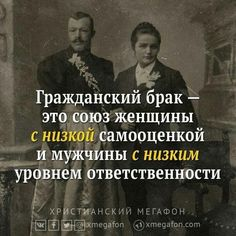 Афоризмы цитаты Ебоц Атет Цитаты цитаты Щоща Кура The Words, Cool Words, Wise Quotes, Faith Quotes, Inspirational Quotes, Teen Dictionary, Russian Quotes, Word Board, Clever Quotes
