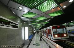 Subway station- Tehran,Iran