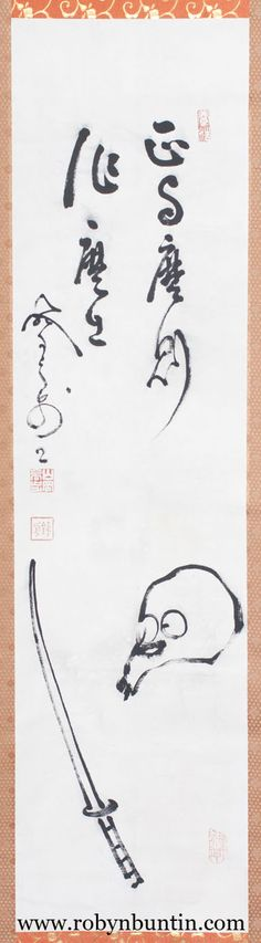 """Sword & Skull Calligraphy by Yamaoka Tesshu. """"Sho Yomo Soku Somosan Masa ni yomonaru toki sayosan"""" Yomo is a Buddhist term """"confronted with"""", """"faced with reality"""", """"this is how it is"""". """"Somosan"""" is """"Well, how about it?"""" """"What will you do?"""" Translation. """"When faced with a great challenge, act boldly without hesitation"""", """"Crisis creates opportunity"""", """"This is how it is, what will you do?"""""""
