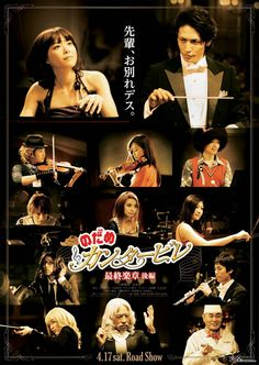 《交響情人夢最終樂章前編 》Nodame Cantabile: The Final Score Part 1 - Japanese    http://asianwiki.com/Nodame_Cantabile_The_Movie_I    http://www.youtube.com/watch?v=kplyIPkNDnI